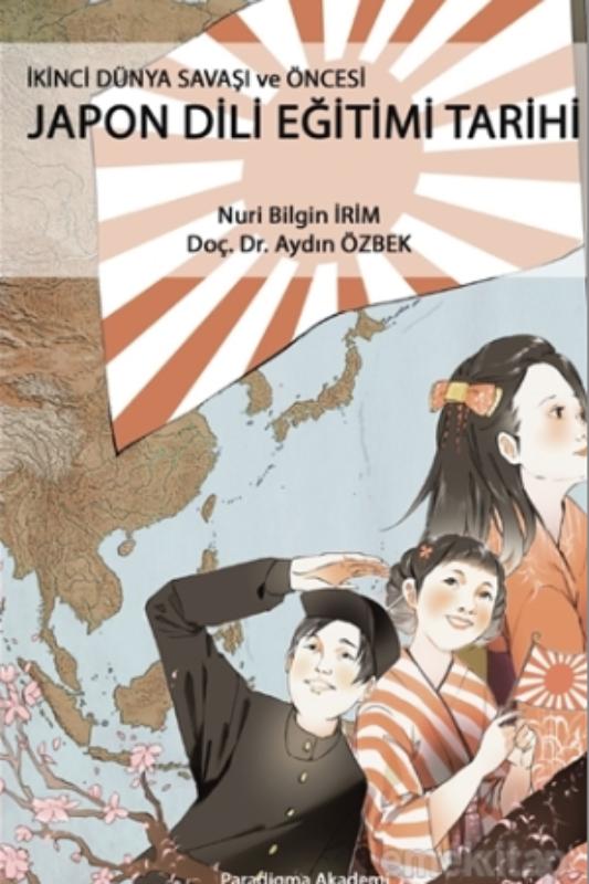 İkinci Dünya Savaşı ve Öncesi Japon Dili Eğitimi Tarihi