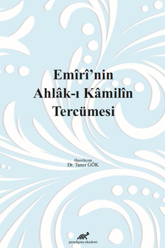 Emîrî'nin Ahlâk-ı Kâmilîn Tercümesi